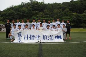 28CY県優勝!