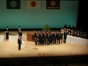鳥取市スポーツ表彰式①